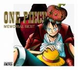 フジテレビ系アニメ『ONE PIECE』のテレビ放送10周年を記念したコレクション・アルバム『ONE PIECE MEMORIAL BEST』
