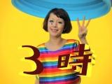 木村カエラが東京・渋谷の主要街頭ビジョンなどでの時報動画に登場(※画像は3時のもの)