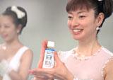弥生が出演している、20年ぶりに復活した『鉄骨飲料』CM