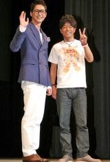 『第2回沖縄国際映画祭』で、韓国映画『My Girlfriend Is an Agent』の舞台あいさつに登壇した(左から)カン・ジファン、陣内智則 (C)ORICON DD inc.