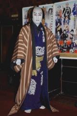 来月6日に第1子となる男児が誕生予定の歌舞伎俳優・市川右近 (C)ORICON DD inc.