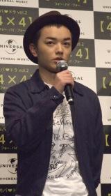『モバドラ』の完成披露試写会に出席した染谷将太 (C)ORICON DD inc.
