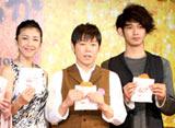 映画『なくもんか』の完成披露記者会見に出席した、(左から)竹内結子、阿部サダヲ、瑛太