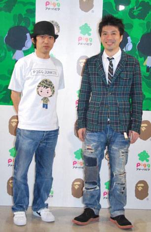 仮想空間『アメーバピグ』のコラボレーションエリアオープン記念レセプションパーティに出席した(左から)NIGO、藤田晋氏 (C)ORICON DD inc.