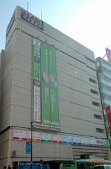 平成22年3月期、家電量販専門店として初の売上高2兆円を達成したヤマダ電機(写真はLABI1 日本総本店池袋) (C)ORICON DD inc.