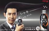 大泉洋の髪の毛がストレートヘアに!/『ビズタイム冴えるブラック』(ポッカ)交通広告