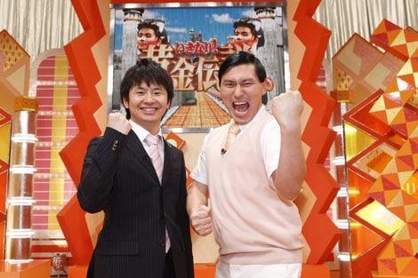 バラエティ番組『いきなり!黄金伝説。』でのお笑いコンビ「オードリー」の画像