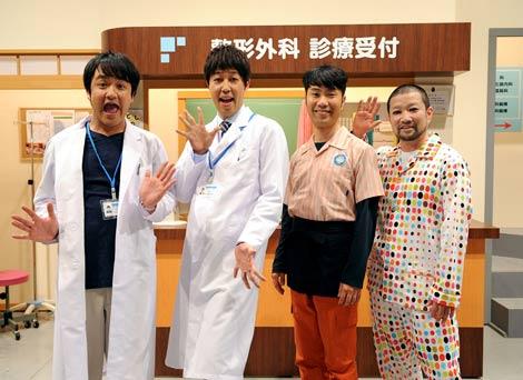大阪・ABCテレビ『全快はつらつコメディ お笑いドクター24時!!』に出演する(左から)たむらけんじ、小籔千豊、藤井隆、木村祐一