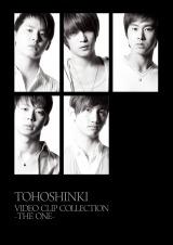 東方神起のDVD『TOHOSHINKI VIDEO CLIP COLLECTION-THE ONE-』