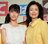 NHK今秋朝ドラ『てっぱん』ヒロインの瀧本美織(左)と祖母役の富司純子