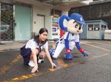 イモトアヤコがドアラと勝負!?/『anan』(4月17日発売号)