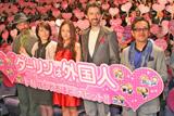 左からモデルとなったトニー・ラズロさん、小栗左多江さん夫婦、井上真央、ジョナサン・シェア、宇恵和昭監督