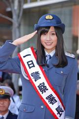 1日署長に就任したAKB48・前田敦子(C)ORICON DD inc.