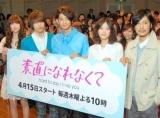 (左から)関めぐみ、ジェジュン、瑛太、上野樹里、玉山鉄二 (C)ORICON DD inc.