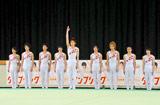 TBSドラマ『タンブリング』の制作発表で新体操の演技を初披露したキャストたち (C)ORICON DD inc.
