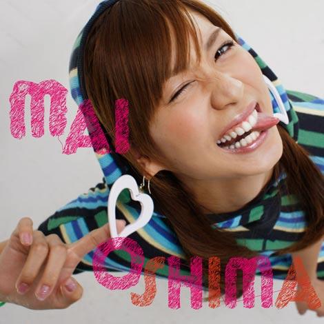 「メンドクサイ愛情」初回生産限定盤A(CD+DVD 1600円/税込)