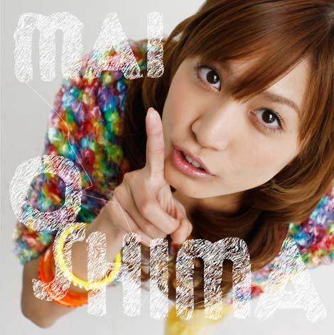 「メンドクサイ愛情」初回生産限定盤B(CD+DVD 1600円/税込)