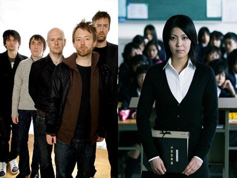 レディオヘッド、幻の名曲「ラスト・フラワーズ」が映画『告白』の主題歌に決定:(C)2010「告白」製作委員会