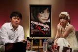 『Yahoo!ミュージック ライブ』に生出演した浜崎あゆみ(右)と司会の荘口彰久