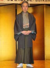主演歌舞伎『佐倉義民傳』の製作発表会見に出席した中村勘三郎 (C)ORICON DD inc.