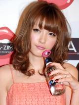 低アルコール飲料『Kiss A-ZIMA』のCM発表会に出席した木下優樹菜 (C)ORICON DD inc.