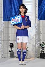 『2010FIFAワールドカップ南アフリカ』の記者会見に出席した堂真理子アナウンサー (C)ORICON DD inc.