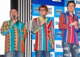 『ガリガリ君ソーダ SAMURAI BLUE』のイベントには、CMソングを歌うポカスカジャンも出席 (C)ORICON DD inc.