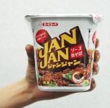 発売以来好調な売れ行きをみせている縦型カップ焼きそば『JANJANソース焼そば』(エースコック)