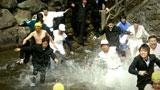 川島を一目見ようと川を走ってわたる男子高生たち