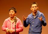 『情熱大陸』に出演する爆笑問題(左から田中裕二、太田光)