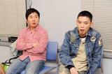 600回目を迎えるドキュメンタリー番組『情熱大陸』に出演する爆笑問題(左から田中裕二、太田光)
