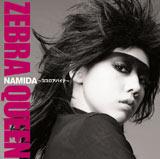 「NAMIDA〜ココロアバイテ〜」通常盤