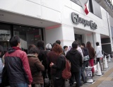 ガンダム初の公式カフェ『GUNDAM Cafe』のオープン時、ファン約200人が行列を作った(C)ORICON DD inc.