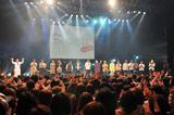 コンピレーションアルバム『すごくおいしいうた』の発売記念ライブの模様