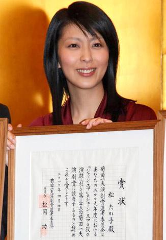 『第35回 菊田一夫演劇賞』演劇賞を受賞した松たか子 (C)ORICON DD inc.
