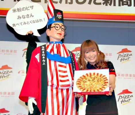 サムネイル ピザハットの新商品発表会で共演したギャル曽根とくいだおれ太郎 (C)ORICON DD inc.