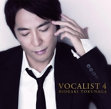 徳永英明のアルバム『VOCALIST 4』