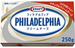 チーズケーキの材料になるフィラデルフィアクリームチーズ
