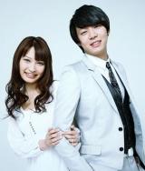 ドラマ『Beautiful Love〜君がいれば〜』に出演する(写真左より)大政絢、ユチョン