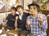 「帰れま10」初参戦となる、(左から)ナインティナインの岡村隆史、博多華丸・大吉の博多大吉、山田親太朗