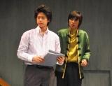 舞台『NOW LOADING』の公開リハーサルを行った、D-BOYSの(左から)五十嵐隼士、山田悠介 (C)ORICON DD inc.