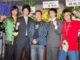 舞台『NOW LOADING』の公開リハーサルに参加した(左から)山田悠介、五十嵐隼士、ラサール石井、遠藤雄弥、和田正人 (C)ORICON DD inc.