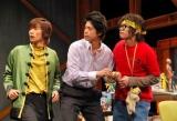 舞台『NOW LOADING』の公開リハーサルを行った、D-BOYSの(左から)山田悠介、五十嵐隼士、和田正人 (C)ORICON DD inc.