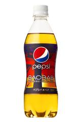 """サントリー食品が5月25日に発売する、""""バオバブ""""をモチーフにしたコーラ飲料『ペプシバオバブ』"""