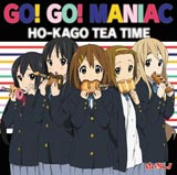 「GO!GO!MANIAC」(初回盤) (C)かきふらい・芳文社/桜高軽音部