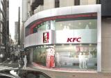 """日本ケンタッキー・フライド・チキンが7月4日にオープンさせる""""次世代店舗""""のイメージ図"""