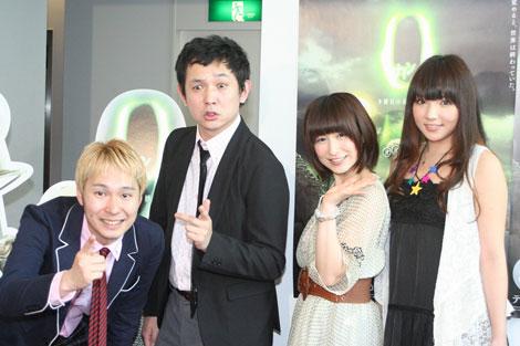 米映画『9<ナイン>〜9番目の奇妙な人形』のイベントに登場した、(左から)芸人コンビ・マシンガンズの滝沢秀一、西堀亮、おかもとまり、SDN48・野呂佳代 (C)ORICON DD inc.