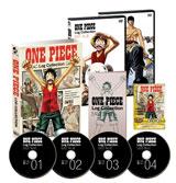 DVD『ONE PIECE Log Collection』シリーズ第1弾として発売される「EAST BLUE」(データカードダス、特典スリーブ仕様ブックレット、特典映像などを封入)