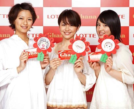 ロッテ『ガーナミルクチョコレート』母の日イベントで、自身のお母さんの絵を披露した(左から)榮倉奈々、長澤まさみ、桜庭ななみ