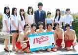 速水もこみち、志田未来、比嘉愛未ら次期クールの新ドラマ『ハンマーセッション!』(TBS系)の出演者たち (C)ORICON DD inc.